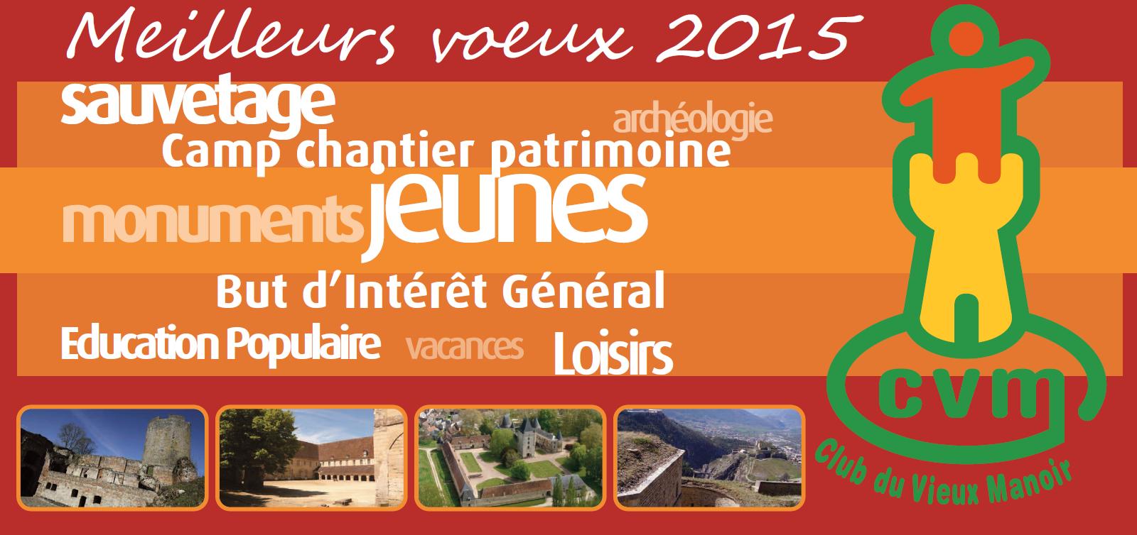 Carte de voeux 2015 Club du Vieux Manoir